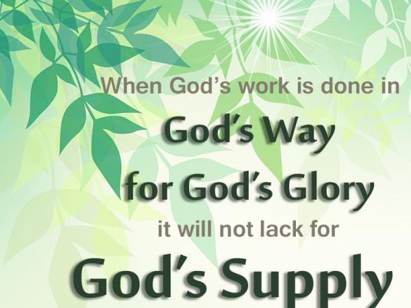 Hudson Taylor - Gods Supply
